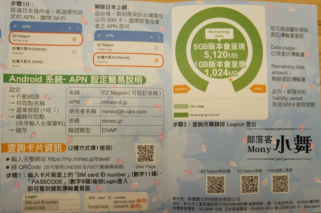 wifi7.jpg