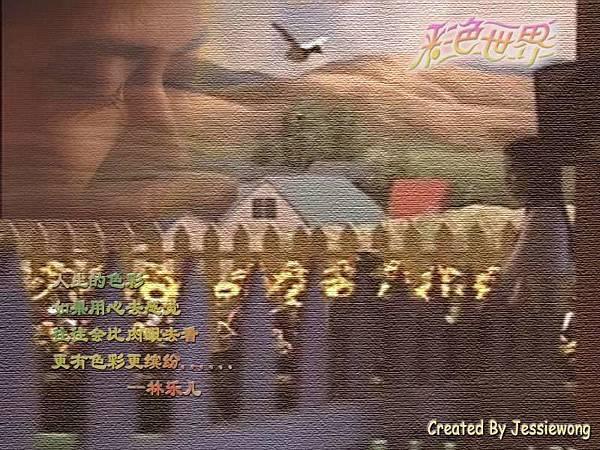 彩色世界_2.jpg
