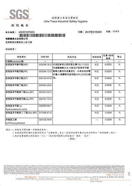 水清淨新DM008.jpg