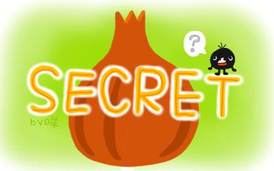 mero種子及視窗物品秘密文章標題圖