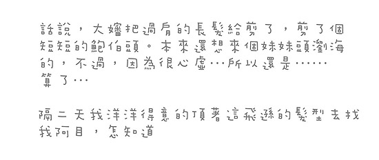 blog_非遜1.jpg