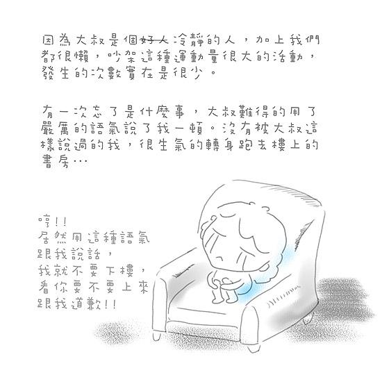 獨角01.jpg