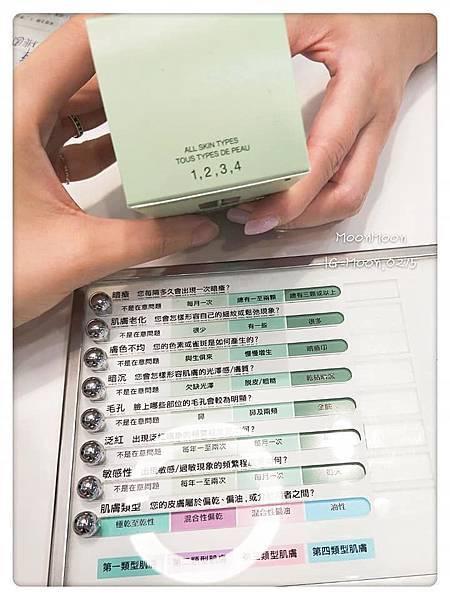倩碧修護奇蹟凝露48.jpg