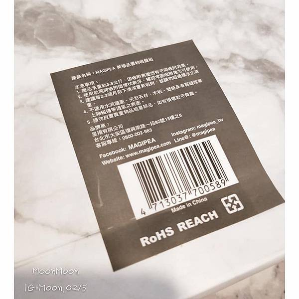 美極品大理石浴室收納8.jpg