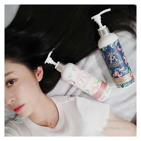 歐若拉AURORA洗髮精3.jpg