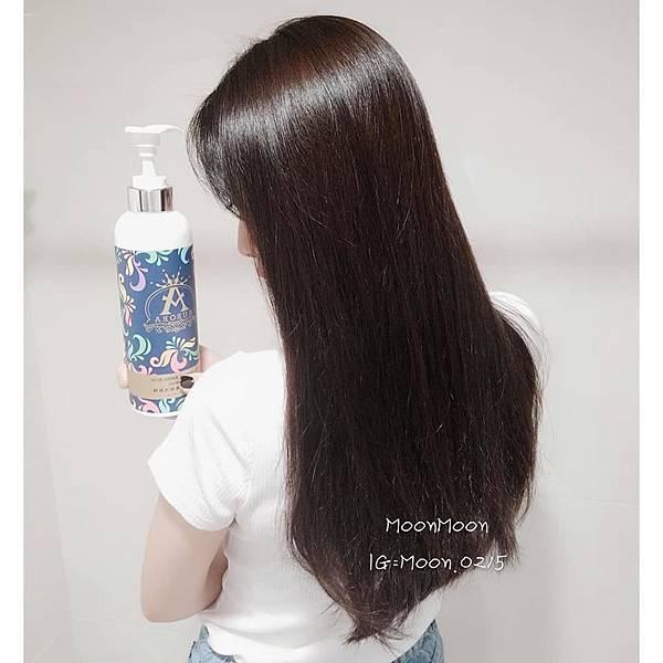 歐若拉AURORA洗髮精34.jpg