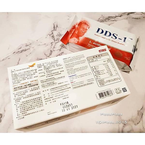 DDS-1益生菌9.jpg