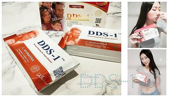 DDS-1益生菌24.jpg