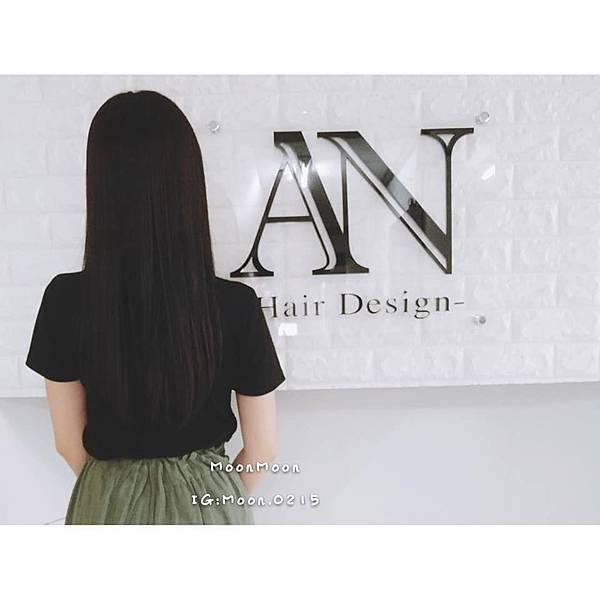 哥德式護髮-AN25.jpg