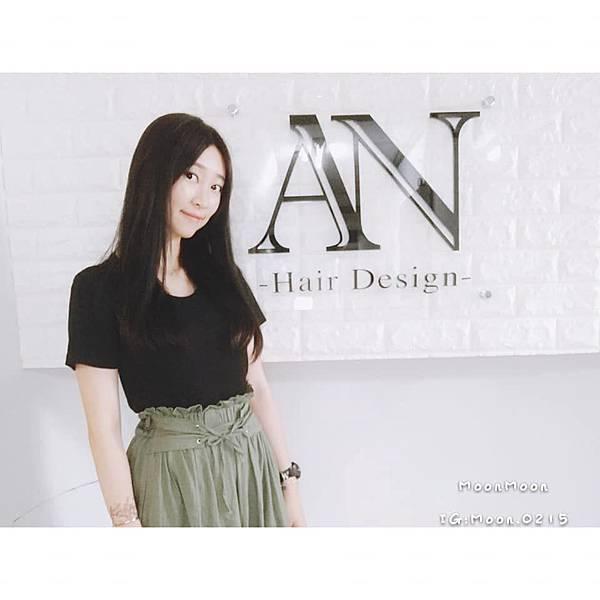 哥德式護髮-AN28.jpg