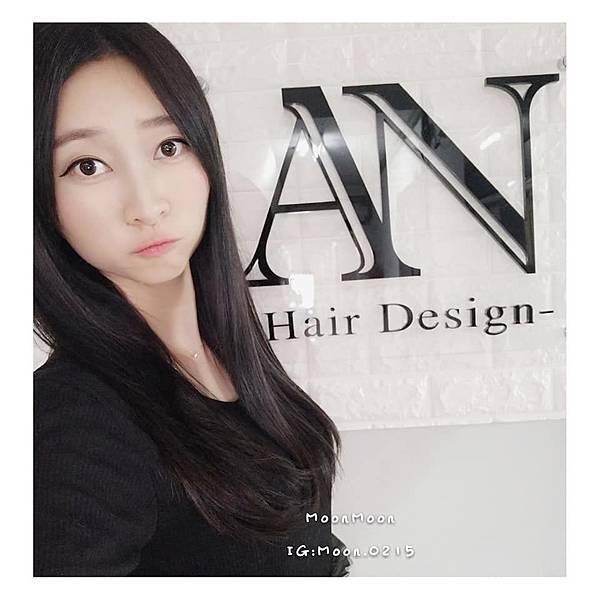 哥德式護髮-AN36.jpg