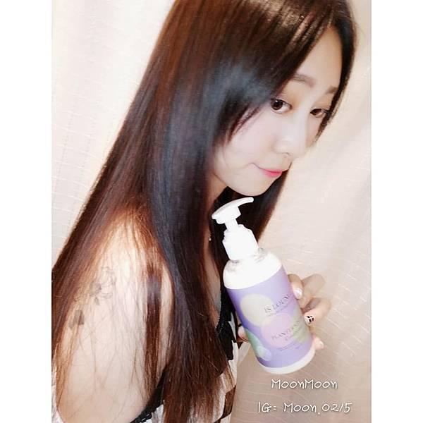 夏翠絲-酵母萃取控油洗髮乳(300ml)10.jpg