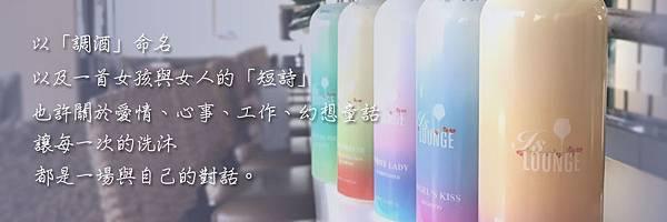 夏翠絲-酵母萃取控油洗髮乳(300ml)35.jpg