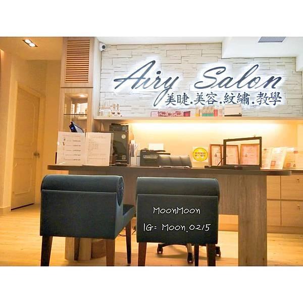 Airy Salon12.jpg