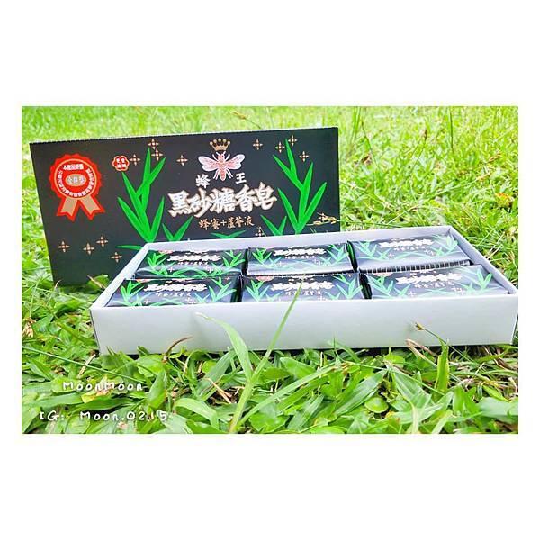 蜂王黑砂糖香皂14.jpg