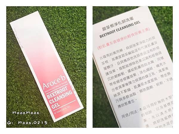 Aroce%5Cb 艾珞皙60.jpg