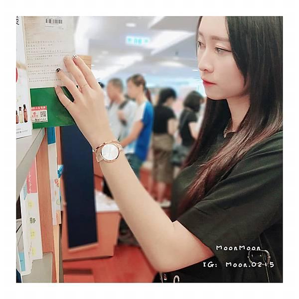 沐木-relax time 手錶8.jpg