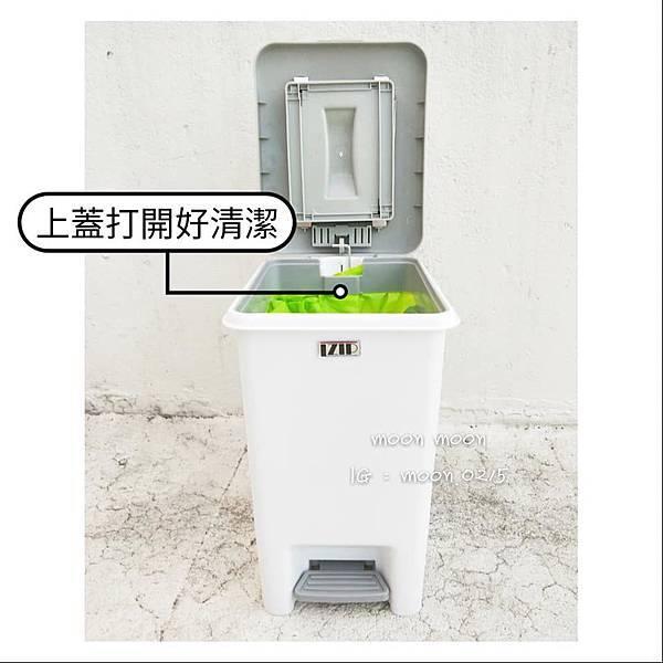 LZIP樂壓縮垃圾桶.jpg