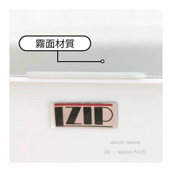 LZIP樂壓縮垃圾桶10.jpg