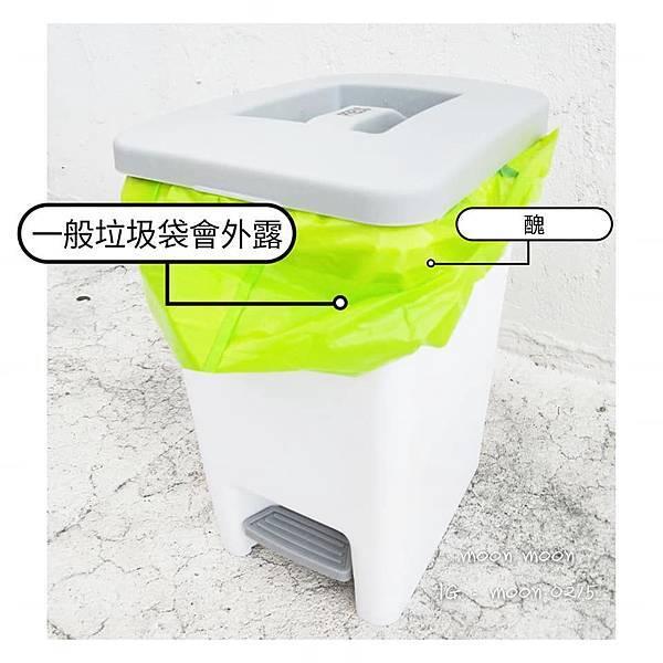 LZIP樂壓縮垃圾桶11.jpg