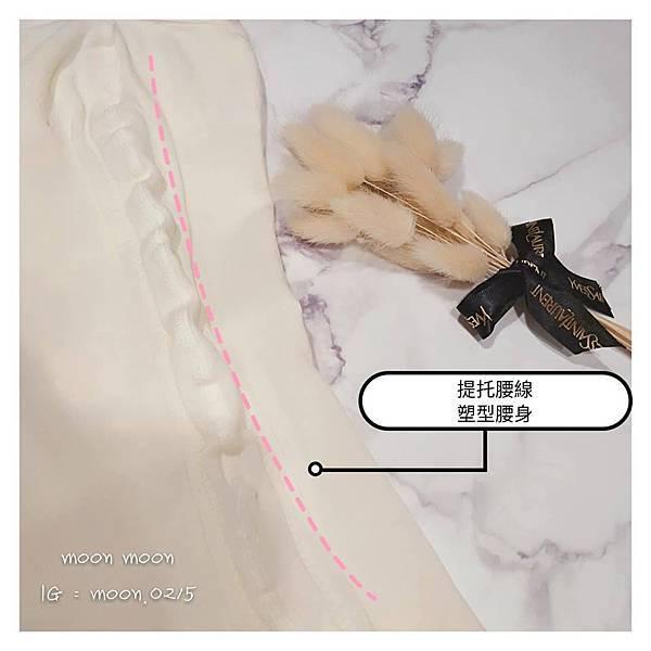 enamor塑身衣22.jpg
