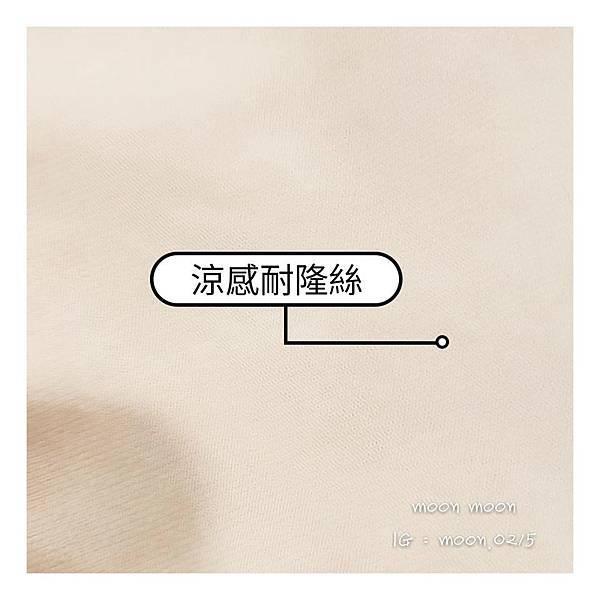 enamor塑身衣10.jpg