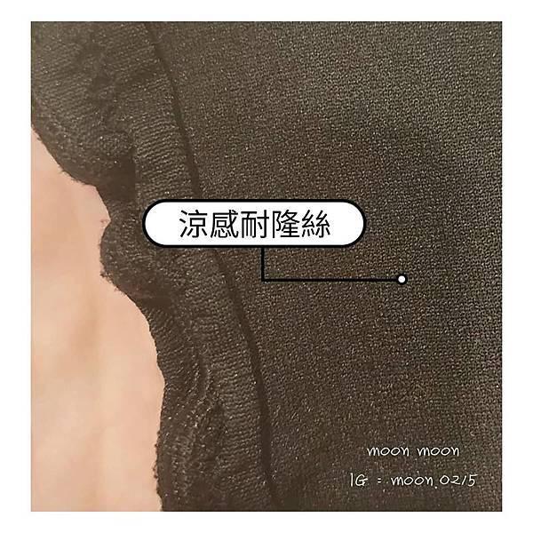 enamor塑身衣25.jpg