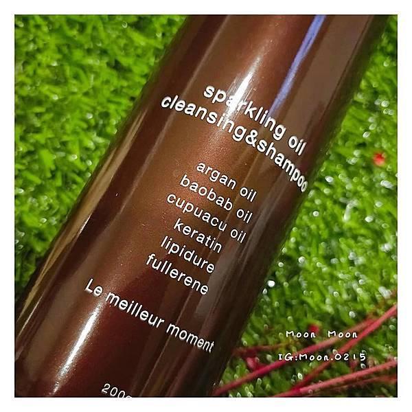 le ment碳酸精油深層淨化洗髮精 7.jpg