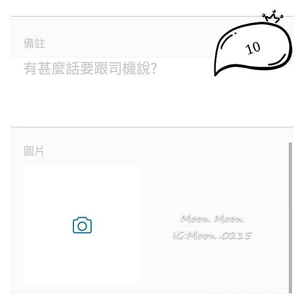 GoGoVan7.jpg