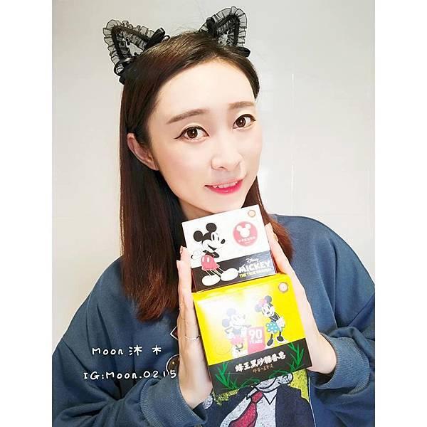 蜂王黑砂糖香皂 米奇90周年限量禮盒4.jpg