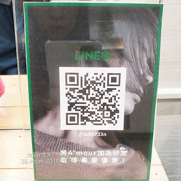 A%5Cmour liada 台北頭髮推薦28.jpg