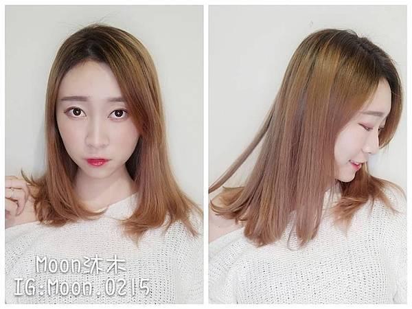 A%5Cmour liada 台北頭髮推薦0.jpg