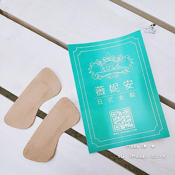 winean薇妮安女鞋32.jpg