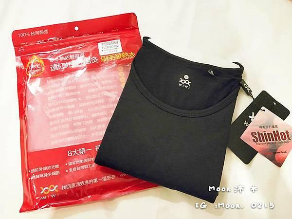 WIWI 遠紅外線+溫灸刷毛發熱衣2.jpg