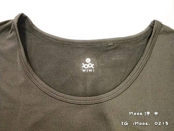 WIWI 遠紅外線+溫灸刷毛發熱衣20.jpg