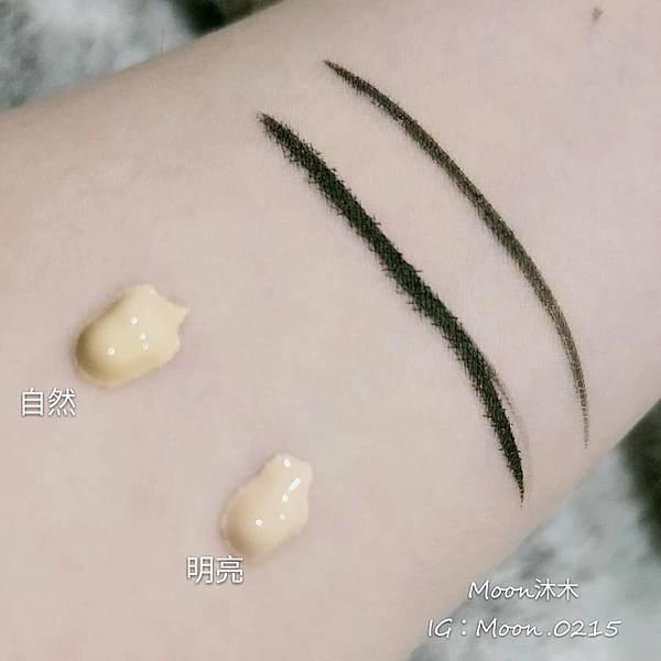 日本Macchia Label 潤澤透顏持妝精華粉底明亮與自然18.jpg