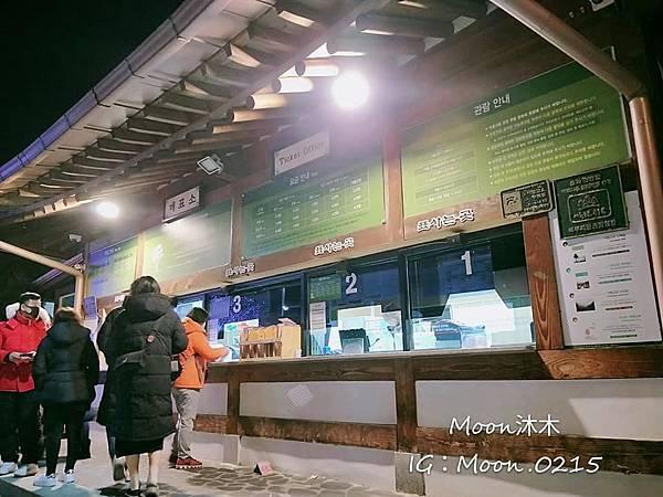 京畿道晨靜樹木園五色星光庭園展201921.jpg