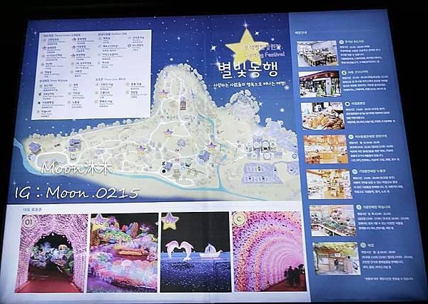 京畿道晨靜樹木園五色星光庭園展201926.jpg
