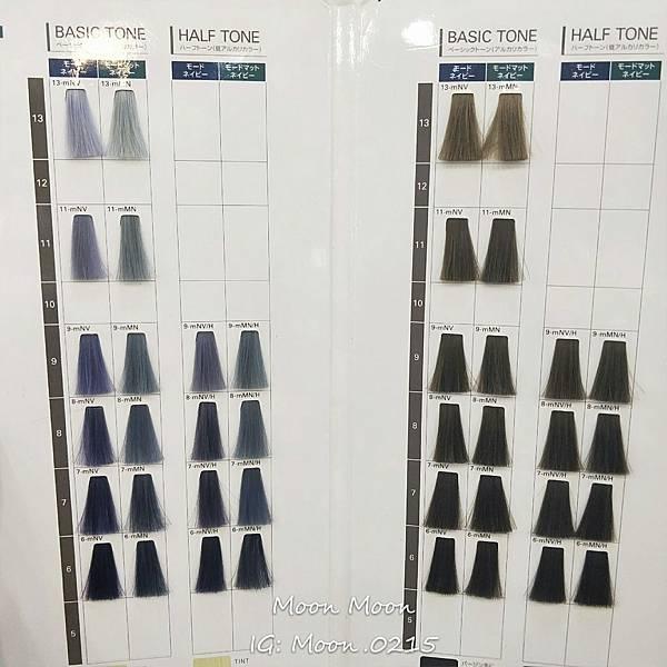 台北東區髮廊推薦AN Hair201染髮_190123_0006.jpg