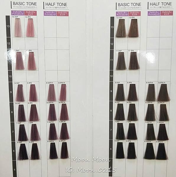 台北東區髮廊推薦AN Hair201染髮_190123_0009.jpg