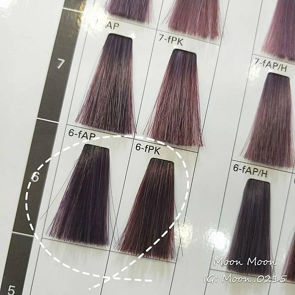 台北東區髮廊推薦AN Hair201染髮_190123_0010.jpg