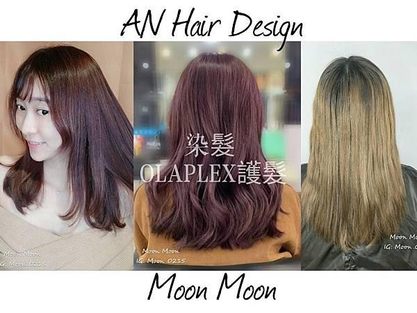 台北東區髮廊推薦AN Hair201染髮0001.jpg