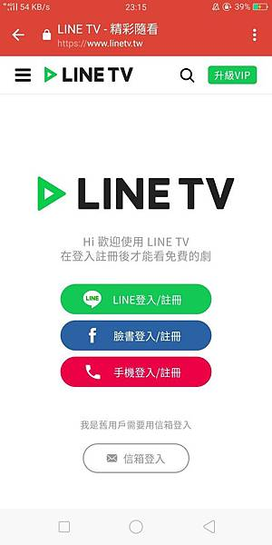 line TV 《知否知否應是綠肥紅瘦》_190204_0011.jpg