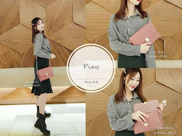 Pixy-包包硬派甜美手拿包鏈帶包 乾燥_190211_0003.jpg