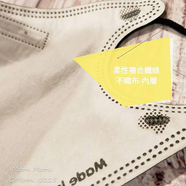 HAOFA 3D氣密型黑色立體口罩拋棄式_190213_0022.jpg