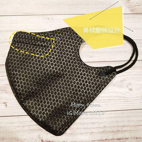 HAOFA 3D氣密型黑色立體口罩拋棄式_190213_0027.jpg