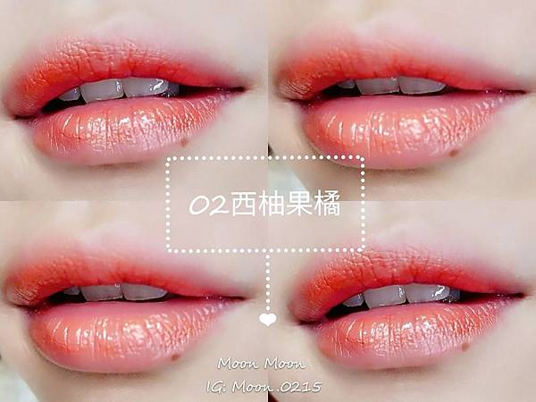 WDBB雙色立體口紅 咬唇妝_190301_0007.jpg