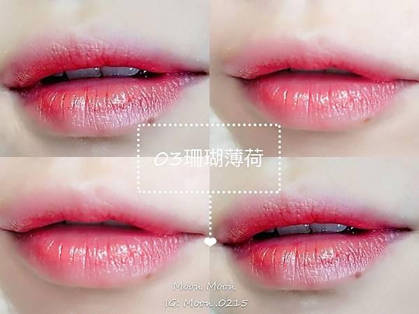 WDBB雙色立體口紅 咬唇妝_190301_0017.jpg