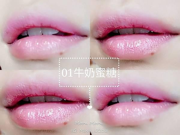 WDBB雙色立體口紅 咬唇妝_190301_0037.jpg