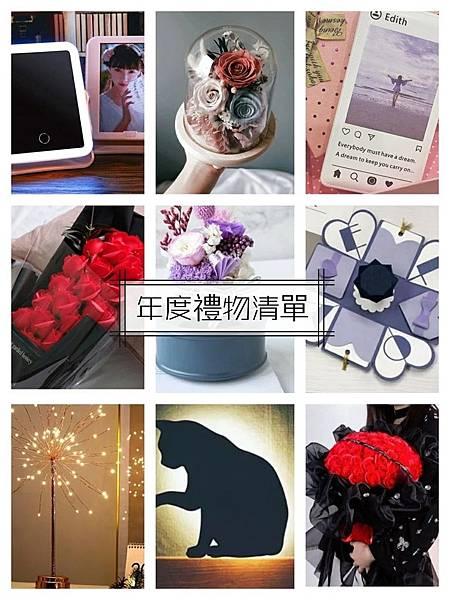 愛禮物 評價 PTT 推薦 日本永生花_190307_0028.jpg